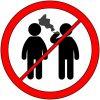 Προστασία από το Παθητικό Κάπνισμα